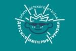 """Презентация лагеря """"Детская Империя Туризма"""""""