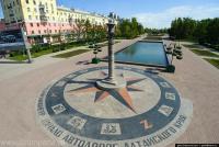 Обзорная экскурсия по Барнаулу