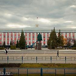 Обзорная экскурсия по г. Барнаула (06.10.2015)