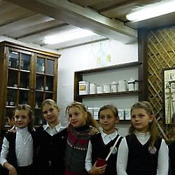 Музей аптечного дела Горная аптека_8